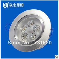 Special Discount LED Lighting Fast Delivery Free Shipping 5W LED Spotlighting Bulbs Included Warm Light 2700K Pure Light 6400K