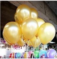 "Wholesale 200pcs 11"" inch Gold balloons ,latex balloons , wedding/party/brithday  Free shipping"