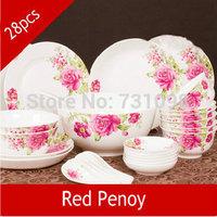 Brand New 28pcs Bone China Dinnerware Set,  8 Styles Flowers Available