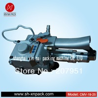 CMV-19  pet hand machine strapping