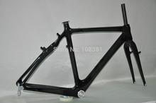 wholesale carbon fiber frames