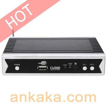 1080P HD DVB-S2 Digital Satellite Receiver TV Box with HDMI/USB/TV SCART
