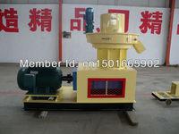 CFKJ560  feed pellet machine