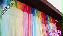 wholesale curtain color