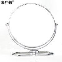 8 Large folding desktop mirror portable metal makeup mirror fashion mirror dressing 8053