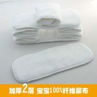 Lengthen the broadened ultrafine fiber cloth diapers baby diapers absorbent baby diapers baby products
