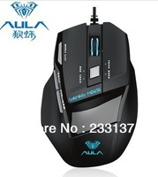Free Shipping 800/1200/1600/2000 DPI USB 7D Mouse Professional Competitive Gamer Mouse 7 Buttons Mice For PC/Laptop