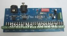 wholesale dmx module