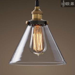American style antique pendant light antique copper lamp glass pendant light restaurant lamp bar light