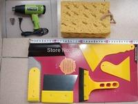 Auto beauty tools kit Professional Carbon Fibre Vinyl Car Wrapping tool set Adjustable thermostat hot air gun sponge fix tool