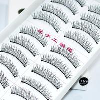 makeup styling tools necessaries natural slender bare makeup false eyelashes cotton