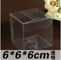 Free Shipping PVC clear packing box 6x6x6cm