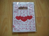NEW Big Beautiful 100pcs Plastic Shopping/Gift Small Packing Bag 20x14CM Hot green gift