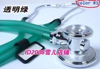 Free Shipping High quality double-barreled Medical stethoscope fetal stethoscope double head multifunctional stethoscope