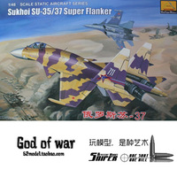 Trumpeter Military aircraft assembled Model 1 / 48 Russian Su- 35/37 double heavy fighter 80309 Military  model toys 42cm