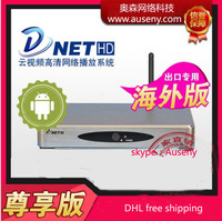 chinese iptv dnet3 box media player HD sports channel wifi Gift wireless card DHL free shipping