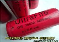 battery SureFire 26650 mAh lithium battery 3.7V6800 dedicated 26650 T6 Flashlight rechargeable batteries