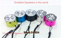YT-A15 Portable Mini Speakers