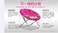 Creative fashion leisure beanbag chair portable folding single moon chairs sun loungers Radar chairs