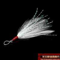 Free shipping Gtbio metal lure feather bulk feather lure fishing supplies