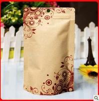 12*20+4CM, ziplock food Bag,standup Kraft paper valve bag,wholesale,FREE SHIPPING
