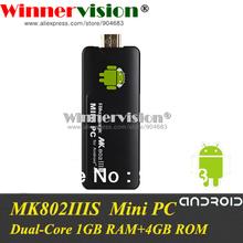 popular 3d multimedia player
