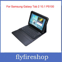 2-in-1 Wireless Bluetooth Keyboard + Folding Leather Protective Case for Samsung Galaxy Tab 2 10.1 P5100 P5110