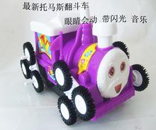 popular toys dump truck