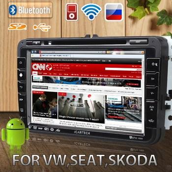"Full Premium Russian Service -> Russian Tel, Email, Retour Add, User Manual, OSD Menu:  8"" Andriod  VW Skoda Seat Navi DVD GPS"