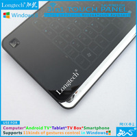 Free Shipping TouchPad with 48 touchable keys and supports Windows8/win7/XP/Mac/Linux/Ubuntu PC Systems as well