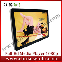 32 inch real 1080P wall mounting new concept lcd digital signage media player