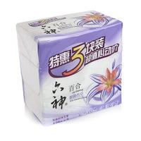 Resibufogenin in liushen antibacterial soap lily 125g goldenbarr