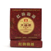 Promotion,TAETEA 2012year ripe pu'er tea.HongYun round cake puerh,YunNan Chitse puerh,health care tea puer,yunnan qizi [puer]