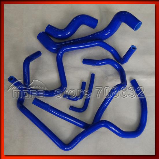 Система охлаждения Original Logo 7PCS Nissan Primera P11 95 02