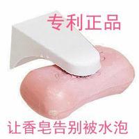 Combo magnet soap holder soap magnet soap box