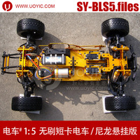 uoyic 1:5 electric remote control model car SY BLS5 brushless short card tram / nylon suspe