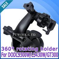 Universal Car Windshield Swivel 360 Degree Rotating Car Mount Holder for  LS300W / LS430W / GT300 / F90 Free Shipping