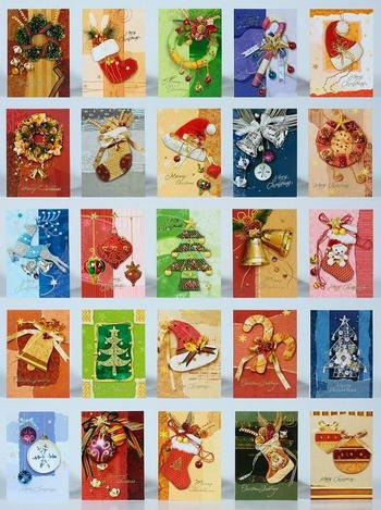 75 открытка: