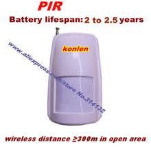 popular pir detector