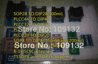 Free shipping TL866CS TL866A Adapter PLCC44 PLCC32 PLCC28 PLCC20 SOP8&DIP8 SOP16 to DIP16 SOP28 to DIP28 DIP16/SOP8 to DIP8