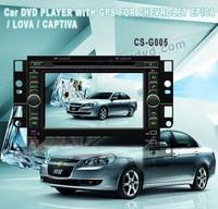 7'' Chevrolet Aveo 2002-2011 CAR GPS DVD Player HD Screen with GPS IPOD TV AM/FM Bluetooth 3G WIFI