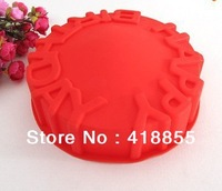 silicone Happy Birthday Cake Mold large bread mould