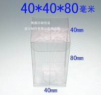 Free shipping!Spot PVC frosted plastic box/ Box used to display toy,gift, snack etc. 4*4*8cm.Environmental friendly!