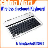 New Product Wireless bluetooch Keyboard For SamSung Galaxy Note8.0 N5100/N5110,Free Shipping