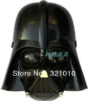 free shipping Fashion and New Star wars helmet mask,Halloween mask