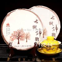 Promoting  [Buy 1 get 1] [Xinyi Road grade Pu'er ripe tea trees verve Seven tea cakes tea trees shipping