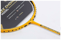 YY ARMORTEC 900 AT900P Badminton Racquet/Badminton Rraket New built