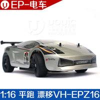 uoyic 1:16 flat run electric drift remote control car model car VH-EPZ16 EP