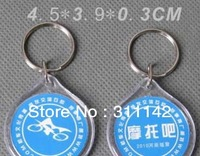Wholesale free shipping 1000pcs Acrylic Keychains plastic Keyrings customized logo printing full color