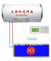 balcony solar water heaters has best price and  SRCC Solar Keymark CE CCC